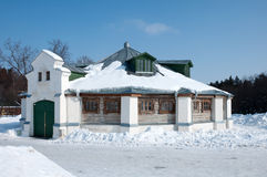 Manor of  Russian poet  18th century - Lermontov Royalty Free Stock Image