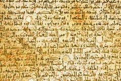 Manoscritto arabo di calligrafia su documento Fotografie Stock Libere da Diritti