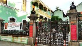 Mansão Penang de Peranakan do museu foto de stock royalty free