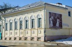 Mansão Polejaeva da cidade Imagem de Stock Royalty Free