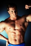 Mans biceps Stock Images