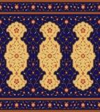 Mansur Blumen-Rand zwei Lizenzfreie Stockbilder