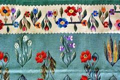 Manta tradicional rumana Foto de archivo libre de regalías