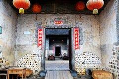 Mantang Hakka enclosed house Royalty Free Stock Images