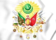 Manteau d'empire d'Ottoman des bras 1299-1923 illustration de vecteur