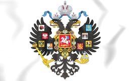 Manteau d'empire russe des bras illustration stock