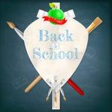 Manteau des bras avec des fournitures scolaires ENV 10 Photo libre de droits