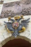 Manteau des bras de l'empire russe sur Peter Gate dans Peter et Paul Fortress à St Petersburg photos libres de droits