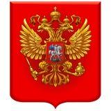 Manteau des bras de la Russie sur un fond blanc photographie stock libre de droits
