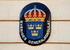 Manteau des bras de la Suède Photographie stock libre de droits