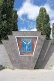 Manteau des bras de la ville Saratov photos libres de droits