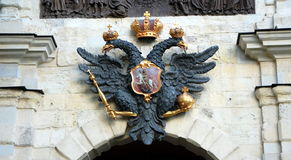 Manteau des bras russe (aigle à tête double) Images libres de droits