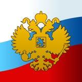 Manteau russe d'emblème à tête double d'aigle de bras Image libre de droits