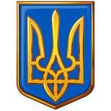 Manteaux des bras Ukraine photographie stock