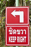 Mantenha a estrada direita para assinar dentro Phuket, Tailândia Imagem de Stock