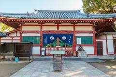Mantoin Temple at Shitennoji Temple in Osaka Stock Photo