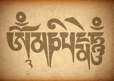 Mantra. Om Mani Padme Hum on old paper.Vector illustration Royalty Free Stock Photos