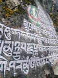 Mantra en una roca en el parque nacional de Sagarmatha Imagen de archivo libre de regalías