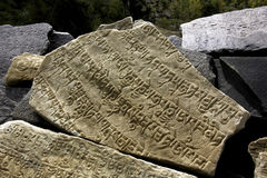 Mantra Engraved in Stones Royalty Free Stock Images