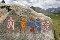 Mantra escrito en escritura tibetana Fotografía de archivo libre de regalías