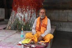 Mantra hindú fotografía de archivo
