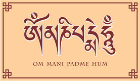 Mantra Om Mani Padme Hum Royalty Free Stock Photos