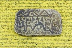 Mantra tibetano Imágenes de archivo libres de regalías