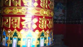 Mantras budistas para el sanscrit de Tíbet del rezo almacen de video