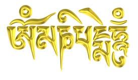 Mantras dourada de buddha da palavra de Tibet seis Imagens de Stock Royalty Free