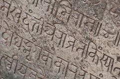 Mantras on the wall Royalty Free Stock Images
