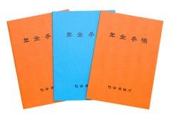 Manual nacional japonés del plan de jubilación Foto de archivo