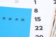 Manual nacional japonês do plano de pensão Foto de Stock Royalty Free