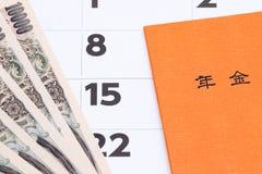 Manual nacional japonês do plano de pensão Fotos de Stock Royalty Free