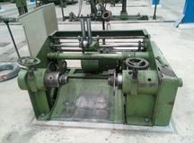 manufacture Arkivbilder
