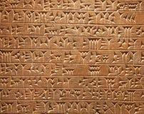 Manufatto sumerico Fotografia Stock Libera da Diritti