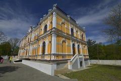 The Manuk-Bey Palace Stock Photography
