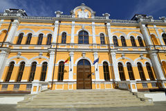 The Manuk-Bey Palace Stock Images