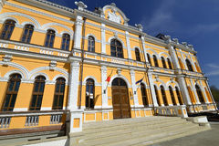 The Manuk-Bey Palace Royalty Free Stock Photo