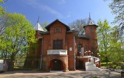The Manuk-Bey Palace Stock Image