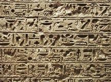 Manuscrit hiéroglyphique antique photos stock
