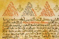 Manuscrito árabe de la caligrafía en el papel Imágenes de archivo libres de regalías
