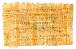"""Manuscrito nician do PhÅ """" Mais o primeiro alfabeto no mundo, Proto-escrita O M?dio Oriente, c 1500†""""B 1200 C foto de stock royalty free"""