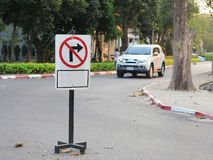 No turn right traffic sign royalty free stock photography