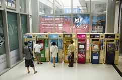 Many cash machine or ATM. For Thai people and foreigner travelers make a withdrawing for shopping at department store on May 23, 2017 in Bangkok, Thailand Stock Photos