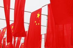 many China flags Royalty Free Stock Photo