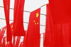 many China flags royalty free stock photo
