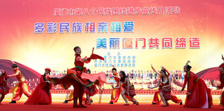 Many chinese ethnic minorities group dance Stock Images