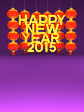 Many Lunar New Year's Lanterns, 2015 Greeting On Purple Text Space Royalty Free Stock Photography