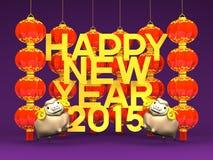 Many Lunar New Year's Lanterns, Sheep, 2015 Greeting On Purple Background Royalty Free Stock Image