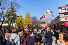Many People shopping street in Asakusa area neary Senso-ji Temple Stock Photo